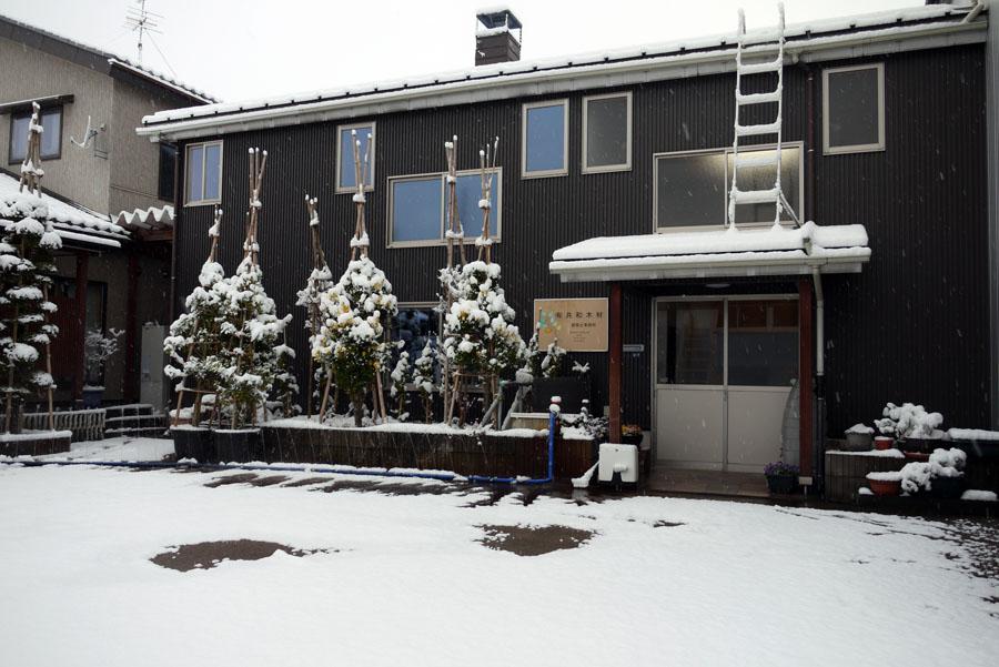 20160112b